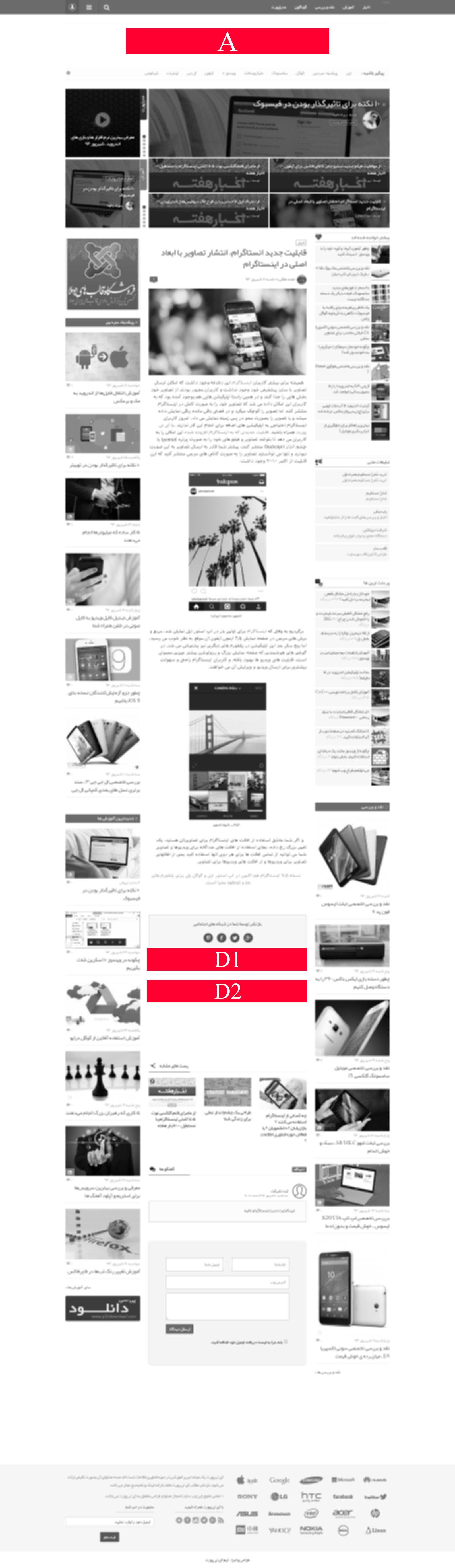 موقعیت پلن های تبلیغاتی آی تی پورت در صفحه اصلی