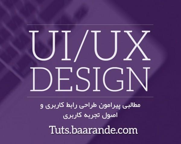 آی تی پورت - معرفی وب سایت