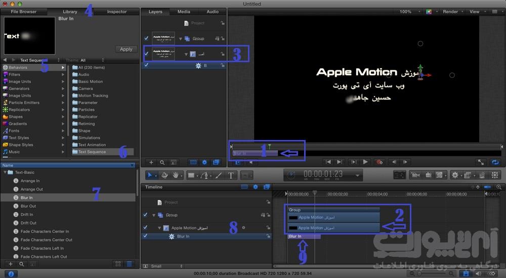 Apple Motion - آی تی پورت