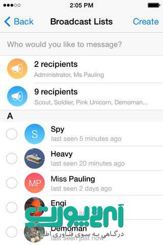 دانلود و آموزش جامع تلگرام و بررسی مشکلات این نرم افزار