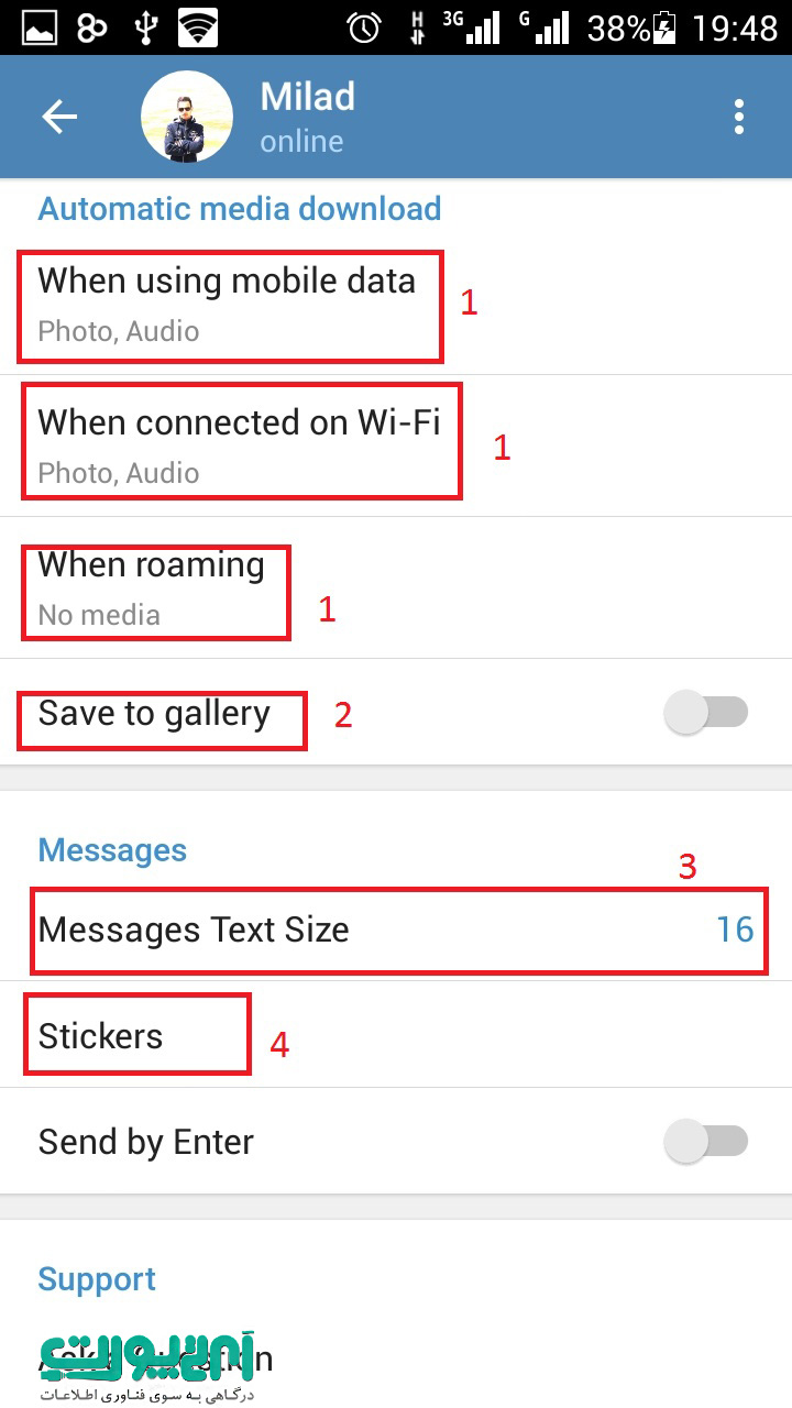 دانلود تلگرام