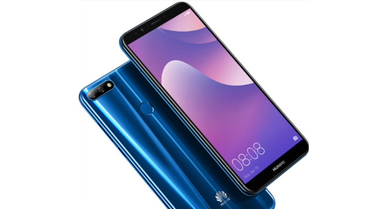 گوشی هوآوی Y5 پرایم 2018